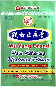 Picture of WU YANG BRAND - Pain Relieving Medicated Plaster (Box, 10 Plasters)