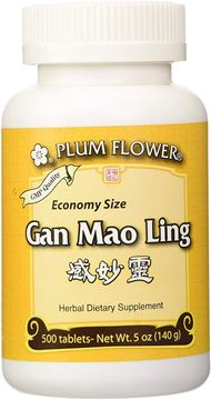 Picture of Gan Mao Ling ECONOMY SIZE, 500 ct, Plum Flower